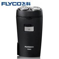 飞科(FLYCO) FS862电动剃须刀双刀头充电式剃胡刀电动男士刮胡刀修剪器txd