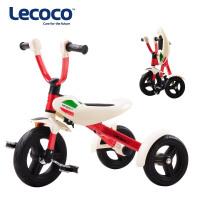 lecoco乐卡 儿童三轮车2.5-6岁宝宝可折叠幼儿脚踏车遛娃溜娃