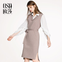 OSA【满200减100,上不封顶】欧莎2018春装新款舒适 两件套 连衣裙A13006