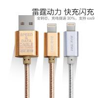 英才星 智能充电数据线 果5/果6 充电线 2色入 1米长 彩盒装