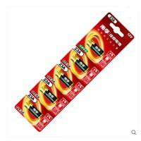 南孚电池23A 12V卷帘门引闪器遥控器电池 5节装干电池23A12V