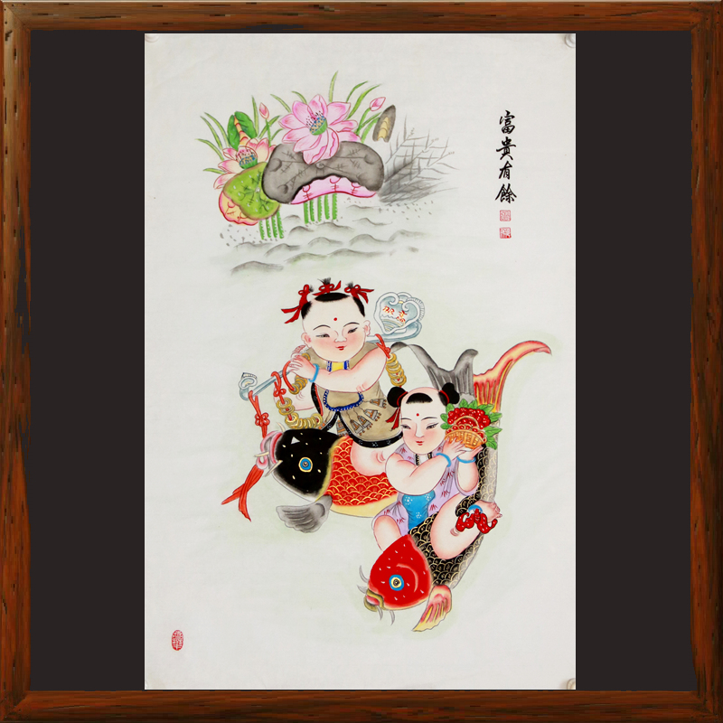 女画家张一娜传统年画系列《富贵有余》,带作者防伪印章【真迹R693】