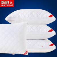 南极人(NanJiren) 家纺全棉枕头枕芯五星级酒店羽丝绒护颈椎枕学生枕一对装
