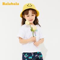 巴拉巴拉童装女童套装洋气夏装2020新款小童宝短袖T恤儿童衣服女