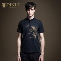 PINLI品立2020夏季新款男装中国风国潮绣花POLO短袖T恤日常百搭