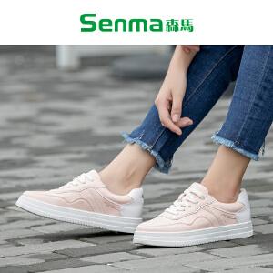 森马板鞋女2017秋季新款韩版百搭运动休闲鞋系带松糕底单鞋女鞋
