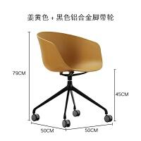 北欧转椅电脑椅家用简约现代靠背座椅书房单人办公室旋转椅子 铝合金脚