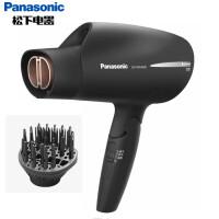 松下(Panasonic)EH-WNA8B 电吹风机家用纳米水离子大功率智能冷热风交替恒温护发