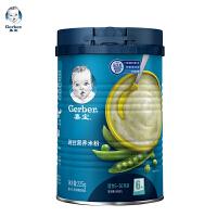 [当当自营]嘉宝 豌豆营养米粉225g