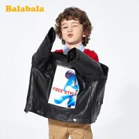 巴拉巴拉童装男童外套宝宝春装儿童上衣休闲时尚机车皮衣帅宝宝男