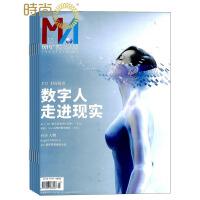 现代广告 2018年全年杂志订阅新刊预订1年共22期3月起订