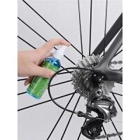 自行车链条清洗剂摩托车电动车山地公路车