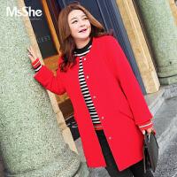 MsShe大码女装2017新款200斤胖mm冬装显瘦90%羊毛呢大衣M1740282