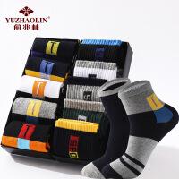 10双装俞兆林袜子男士中筒袜男长袜四季袜男袜运动袜
