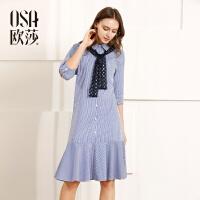 【秒杀价99】OSA欧莎2017夏装新款女装蕾丝系带蓝白条纹鱼尾连衣裙B13091