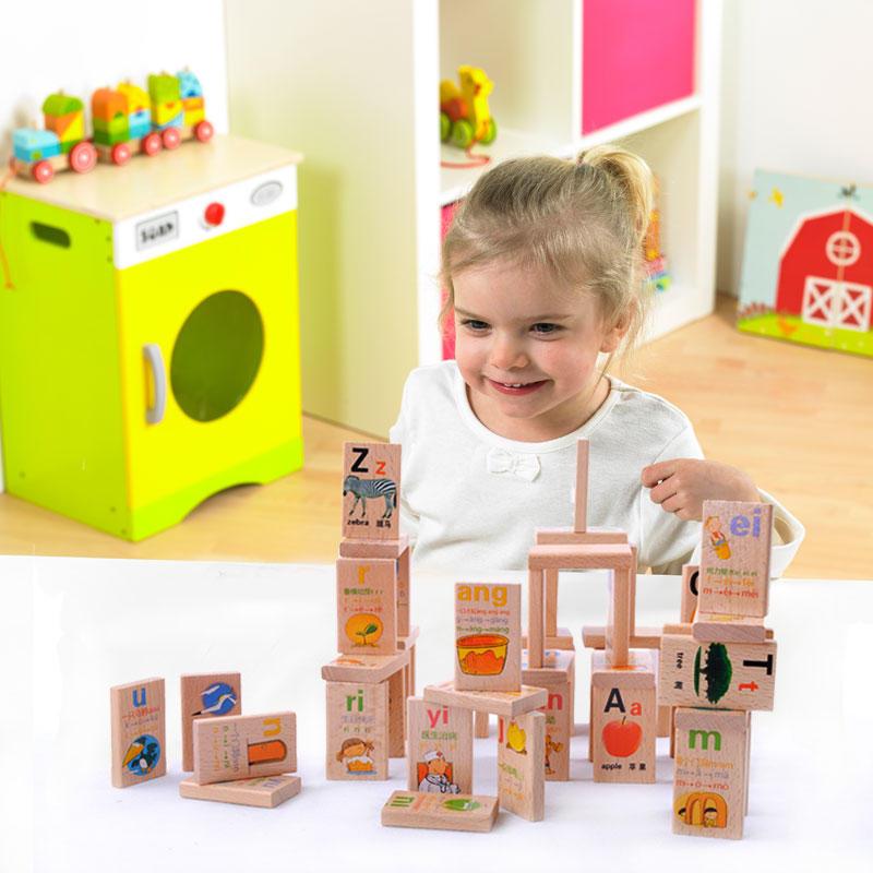 桶装100片学拼音汉字认知多米诺骨牌 儿童益智早教木制积木玩具 儿童节玩具 益智玩具限时钜惠
