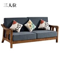 北欧全实木沙发原木布艺三人橡木沙发123组合简约小户型胡桃木色 组合