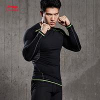 李宁健身衣男士训练系列长袖训练服运动服