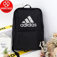 幸运叶子 Adidas阿迪达斯双肩包男包女包秋冬新款运动包书包背包GG1064