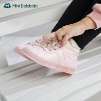 艾莎IP款迷你巴拉巴拉童鞋女童运动鞋2020冬款运动休闲鞋板鞋