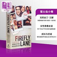 【中商原版】Firefly Lane A Novel 英文原版 萤火虫小巷 电影版 Kristin Hannah