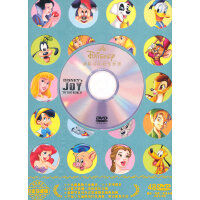 迪士尼的欢乐世界/国语+粤语+原音英语 中英文字幕(48DVD)