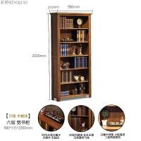 实木窄书柜书架白橡木书橱储物柜置物架美式简约家居木质书柜 六层 宽书柜 0.6-0.8米宽