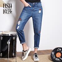 欧莎夏装女夏季新款女装 时尚磨破贴布绣小脚裤牛仔裤女S116B53116