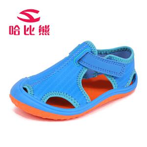 【每满100减50】哈比熊男童包头凉鞋夏季儿童鞋子包头女童凉鞋韩版沙滩鞋