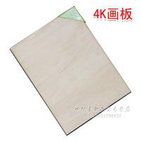 4k椴木画板 素描画板4k画板美术用品 木质画板 4K画板 椴木画板 四开 素描写生画板 四开画板