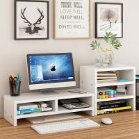 电脑显示器增高架办公桌面收纳盒键盘底座托支架置物整理架子