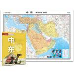世界热点区域地图-中东(双全开 折叠 袋装)