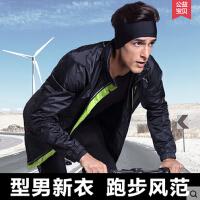 薄款连帽跑步休闲上衣 运动外套 男夹克 新款跑步风衣