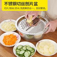 切菜器切片擦丝器家用神器厨房萝卜擦子多功能片刨土豆丝切青瓜插
