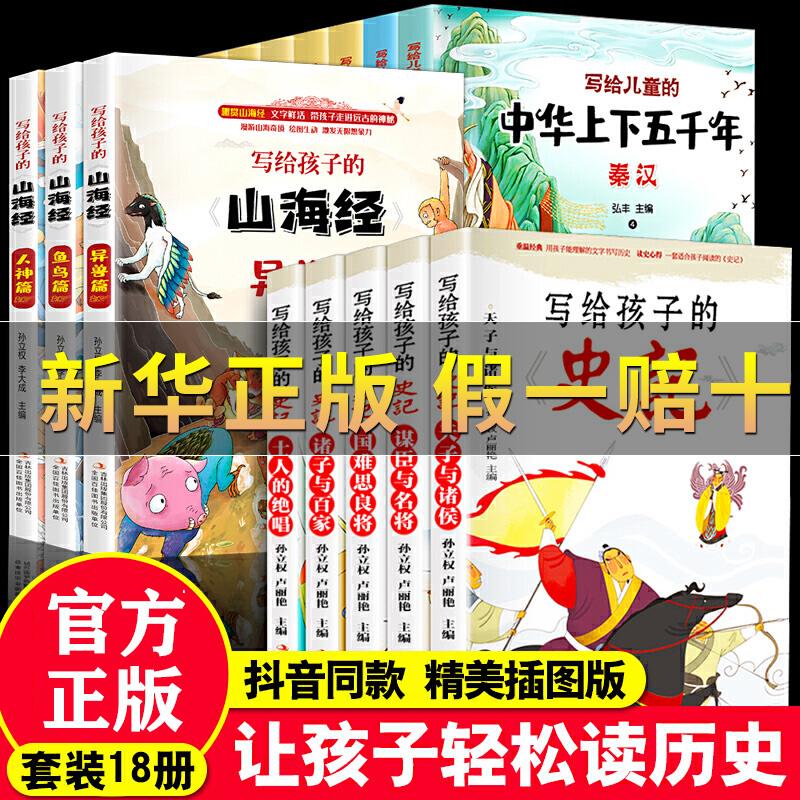 八年级上学期必读正版7册 红星照耀中国昆虫记星星离我们有多远长征飞向太空港寂静的春天中学生语文推荐阅读名著课外配套读物书籍