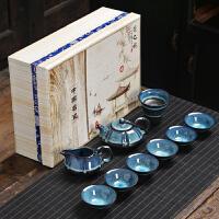 功夫茶具套装家用整套茶杯 简约客厅建盏天目釉陶瓷全套礼盒