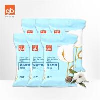 gb好孩子婴儿纯棉湿巾宝宝清洁湿纸巾25片6包便携随身装迷你小包