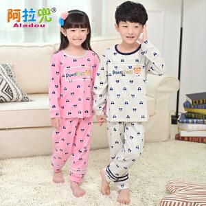 阿拉兜纯棉儿童睡衣 男童春款卡通中大童长袖家居服 小女孩套装