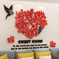 3d亚克力墙贴结婚用品婚房客厅房间装饰贴画创意新房婚礼布置墙面 特