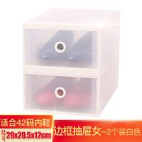 加厚透明鞋盒抽屉式自由组合男女鞋子收纳盒防尘塑料整理箱简易 白框抽屉女【2个白】 20.5x29x12cm