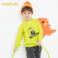 【1.27超品 2件5折:85】巴拉巴拉�和��L袖T恤男童冬�b����上衣加�q套�^�l衣休�e