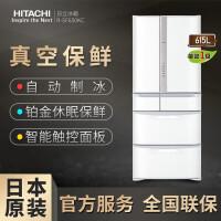 日立(Hitachi)黑科技真空保鲜多门风冷高端冰箱R-SF650KC日本原装进口 珍珠白色