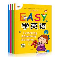 英语绘本儿童英语幼儿英语启蒙有声绘本少儿英语英文绘本儿童幼儿英语启蒙教材带卡片小学生英语读物自然拼读英语教材宝宝英语启蒙