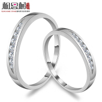 相思树 情侣戒指 925纯银镀白金男女对戒 学生一对韩版可刻字指环 银饰品QLJZ028