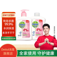 Dettol滴露 抑菌洗手液 植物呵护500g 有效抑菌99.9%