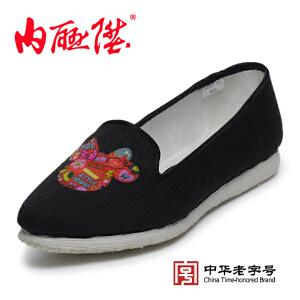 内联升女鞋手工千层底时尚黑底【迪士尼米妮】老北京布鞋8246A