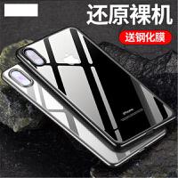 iPhoneX手机壳X新款10透明套硅胶防摔iPhone X女潮男超薄