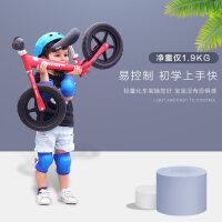 凤凰儿童平衡车1-2-3-6岁滑行车宝宝溜溜车小孩学步滑步车无脚踏