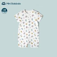 迷你巴拉巴拉新生婴儿衣服2021夏季薄款宝宝短袖连体衣哈衣爬服