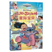 脱口而出 迪士尼互动双语漫画故事:星际宝贝